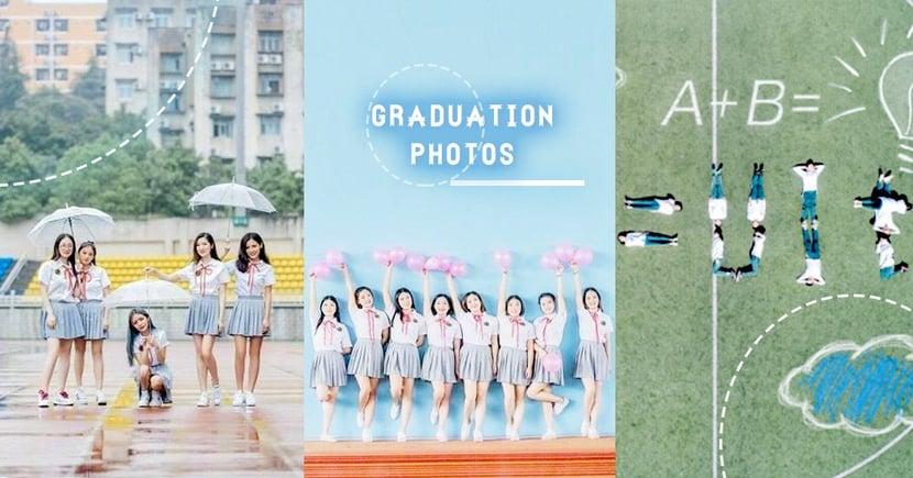 網瘋#畢業照的100種姿勢~拍出極美構圖,跟閨蜜們留下這輩子最棒回憶!