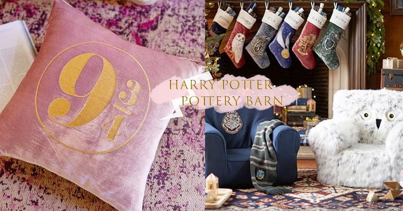 哈利波特聯名家居系列!超萌嘿美小沙發、9又3/4月台抱枕~回家就是進到霍格華滋魔法世界♡