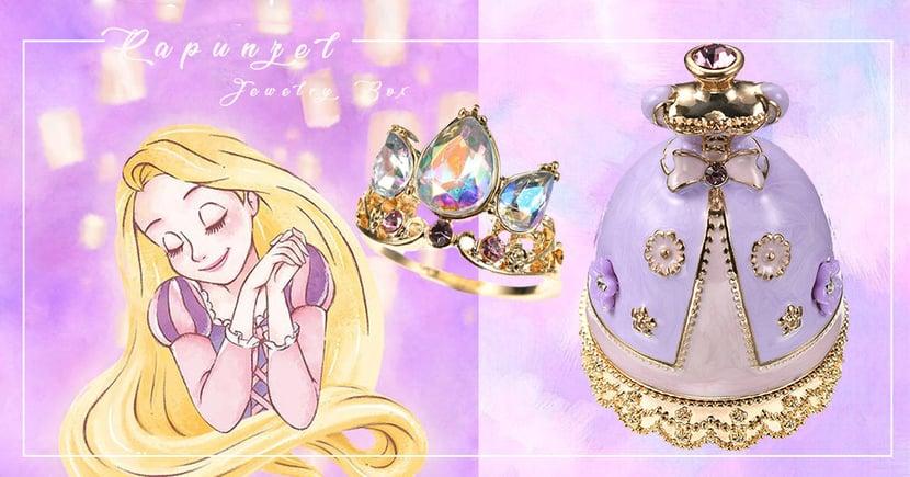 那畫面太美我不敢看~迪士尼奢華公主禮服飾品收納盒!長髮公主、小美人魚寶石戒指美翻天♡