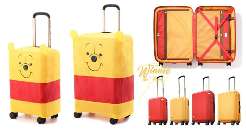 小熊維尼陪妳去旅行!最新限定款行李箱開賣~就連行李箱內部都是「紅x黃」經典配色♡