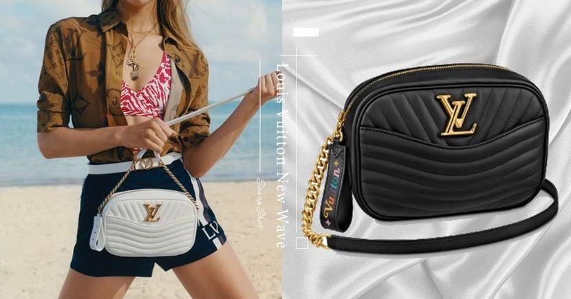 太可愛了吧!Louis Vuitton推出New Wave相機包款,復古設計加上金字LOGO絕對美哭妳!