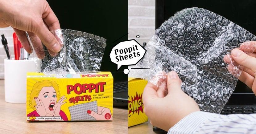 英國購物網站推出超實用「抽取式氣泡紙」,下次想揍人就用這個來紓壓吧!