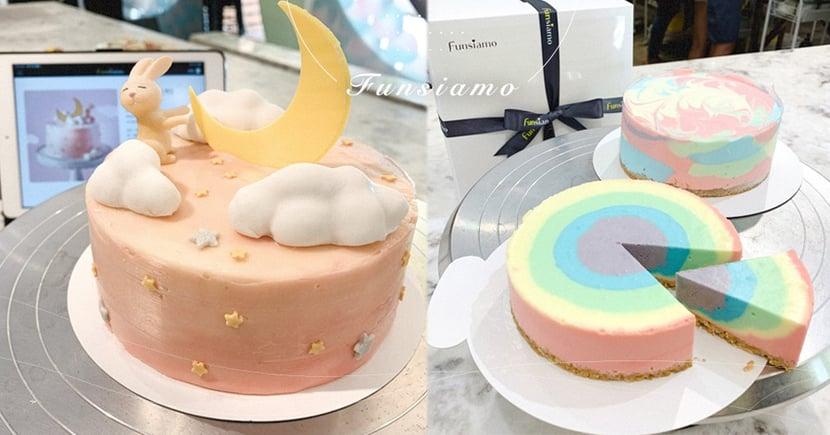 糖系閨蜜必GET!高質感手作店「Funsiamo」推全新星空系列~「迷耀粉夢遊蛋糕」外觀整個夢幻爆表