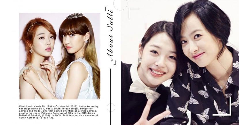 「姊姊的肩膀永遠都是妳的。」宋茜抵達韓國,告白雪莉:像我孩子一樣的寶貝雪兒...