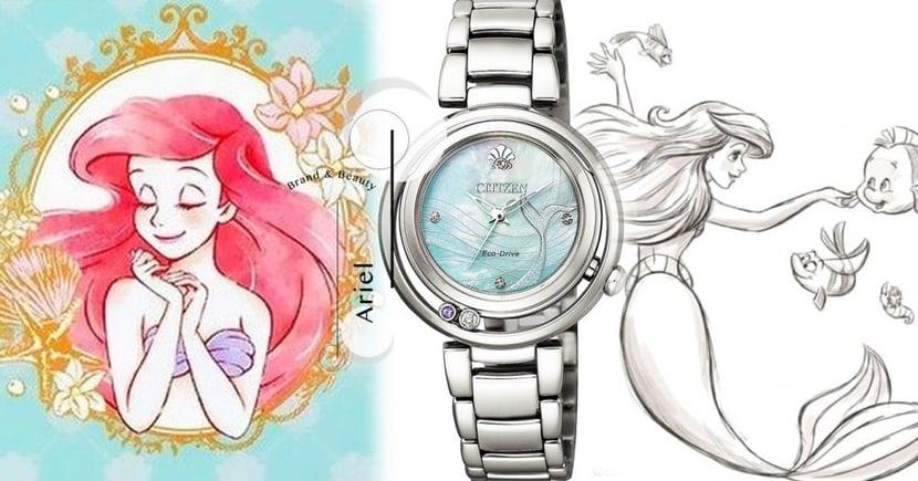 迪士尼公主限定!5 款公主夢幻手錶~「愛麗兒」波光粼粼湖水綠款必收♡
