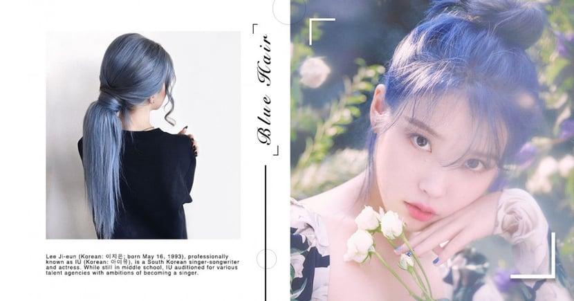 IU宣布回歸!釋出新專輯造型「#柔霧寶寶藍」髮色引熱議:玫瑰園中的仙女無誤♡