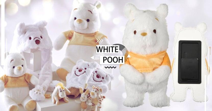 迪士尼冬季限定「雪白X香檳金維尼」超萌上市~毛絨小熊維尼手機殼可愛爆棚♡