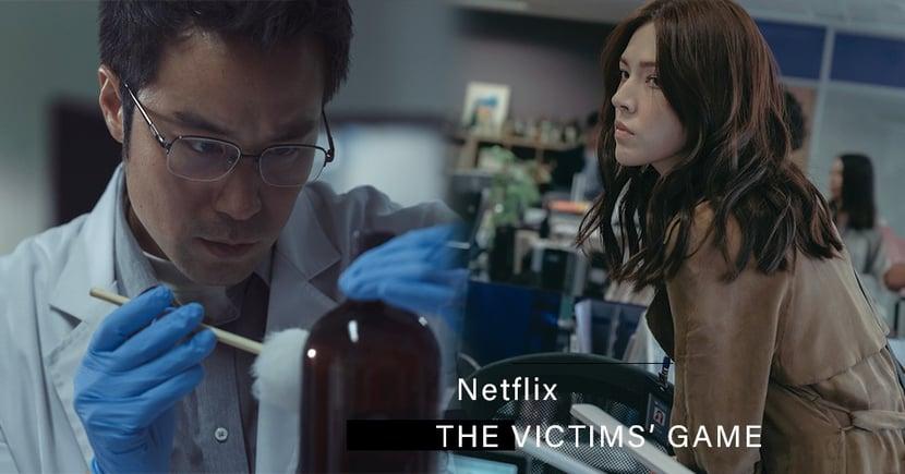 《誰是被害者》張孝全飾演「亞斯伯格症」鑑識官,攜手許瑋甯辦案:「殘酷世界,每個人都是被害者」