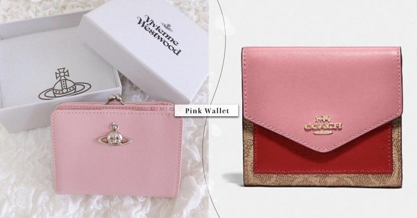 脫單就靠這招!5款「招桃花」粉紅色錢包,小資族也負擔得起~小CK竟然600元有找