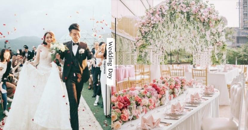 粉紅控婚禮看這招!典華公主粉紅、浪漫戶外庭園、個性藝術風格全都有~共創幸福的首選♡