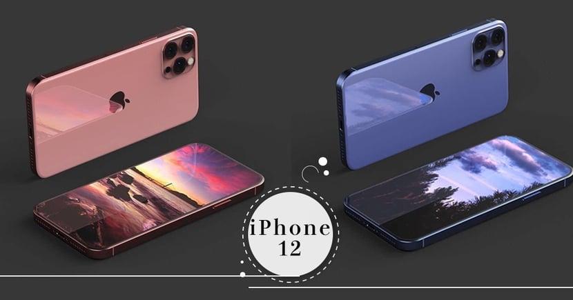 iPhone將推絕美「霧面粉薰莓果」新色?iPhone 12預示圖再公開~「石灰粉霧藍」也讓果粉好心動