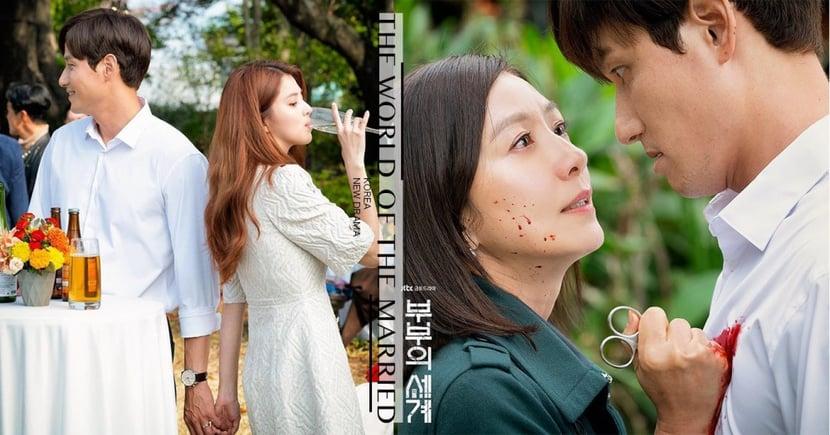 「地獄般的痛苦,該如何全部還給你」?19禁韓劇《夫婦的世界》金喜愛正宮大反擊「渣夫」引熱議