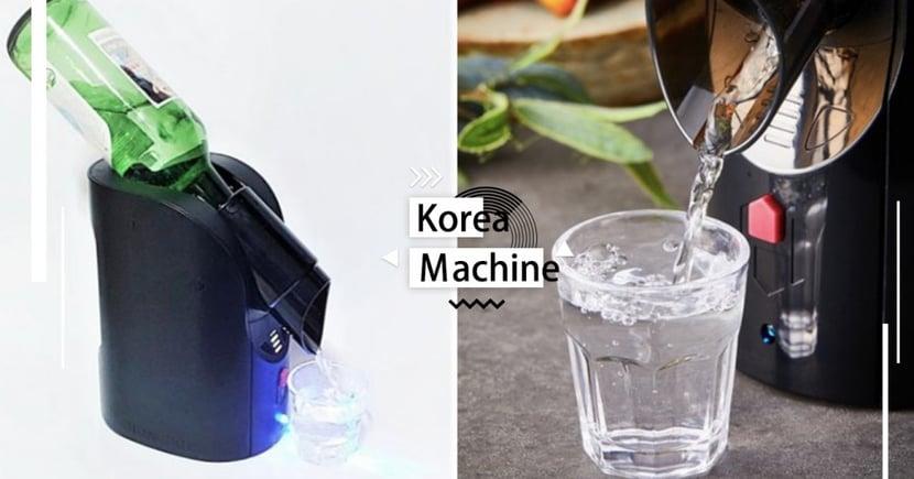 在家喝酒就用它!韓國爆紅「自動倒酒機」可按照同等量倒出,再也不用爭誰喝比較少了~一起乾杯吧♡