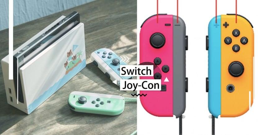 任天堂推出日本限定「客製化Switch」 Joy-Con手把自由配色~跟動森島嶼一樣專屬自己♡