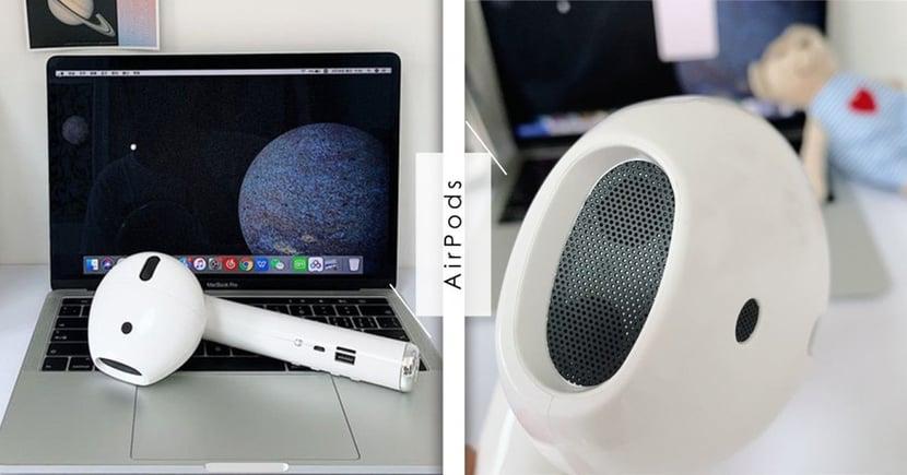 果粉們集合!G-Market推出「巨型AirPods藍芽喇叭」再也不怕耳機弄丟囉~
