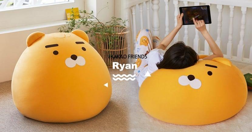 史上最療癒~懶人必備「巨型萊恩豆袋沙發床」給妳滿滿安全感,與萊恩一起賴著太幸福♡