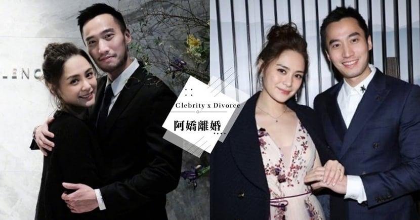【阿嬌離婚】港星鍾欣潼阿嬌與「醫界王陽明」簽字離婚!賴弘國訴:「她不愛我啊!」坦承是阿嬌提出的