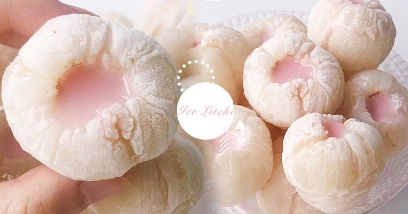 冰涼荔枝+草莓煉乳超療癒!小紅書熱議「爆漿煉乳凍荔枝」製作過程只需3步驟