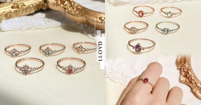 LLOYD「公主皇冠戒指」極致浮誇♡ 小美人魚配水滴綠超夢幻~與閨蜜一起擁有命定那一款