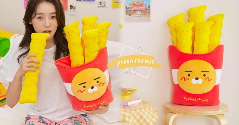 KAKAO FRIENDS萊恩薯條抱枕新上市~薯條還能一隻隻拿出來與閨蜜一人一隻♡
