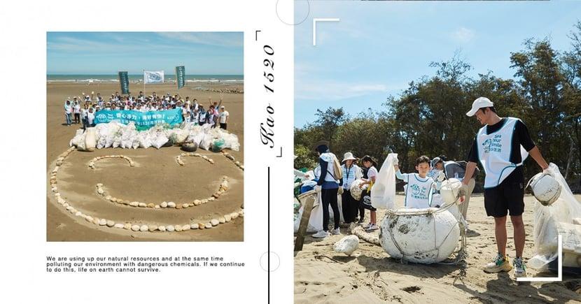 從教育出發!為下一代守護台灣海岸線,花王福爾摩沙1520海洋計畫