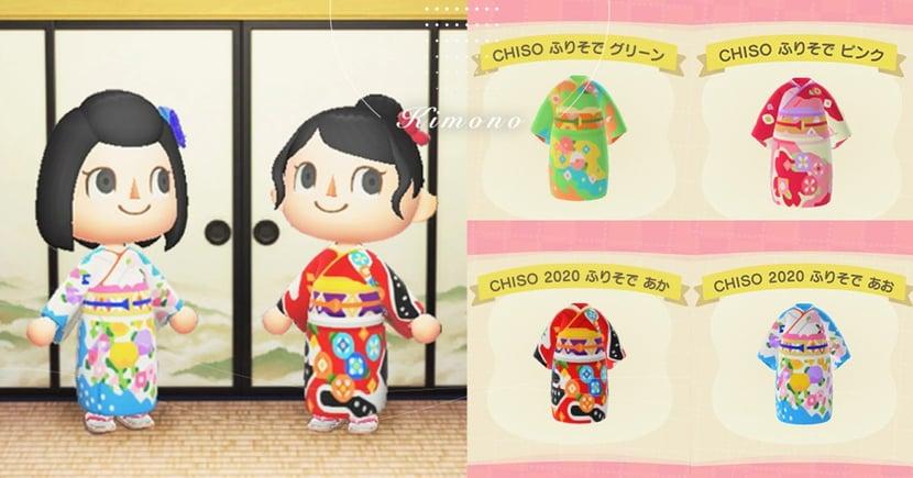 【動森】日本和服名店《千總 》開放4款和服下載~其中2款為動森限定款