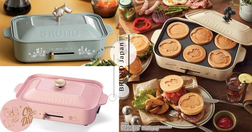 日本推史奴比、迪士尼聯名「多功能烤盤」超實用!鬆餅、章魚小丸子、烤肉一台就夠~