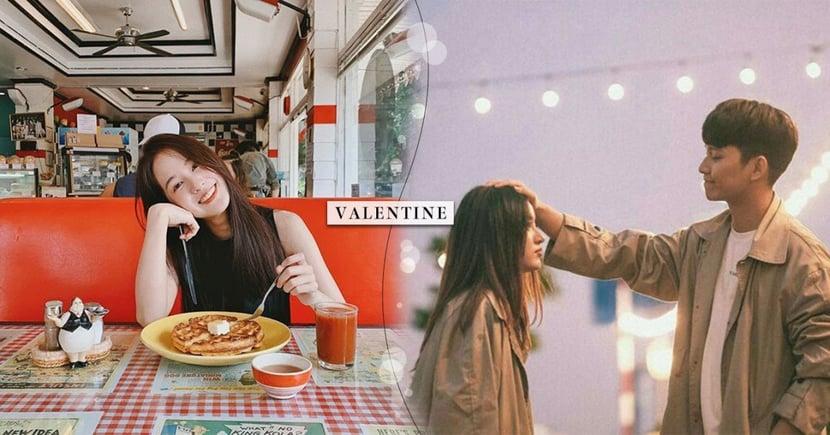 情人節也是單身節!精選10部「暖心愛情電影」金句,讓妳學會如何更愛自己♡
