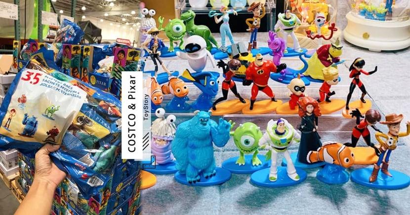 Costco推出「Pixar公仔驚喜包35入組」~顏色表情沒走針超值得收藏