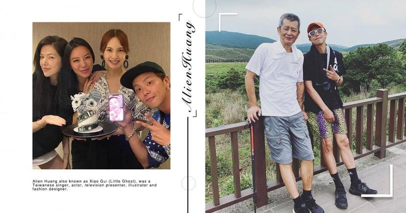 【小鬼黃鴻升過世】楊丞琳、許瑋甯陪伴黃爸爸慶祝60大壽