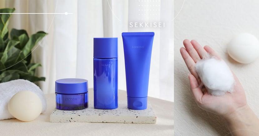 「妳說藍色是妳最愛的顏色~」這款小藍瓶讓妳成為透明系女孩♡ 肌膚清澈到令人無法忽視!