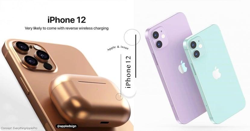 iPhone12 Pro玻璃背殼曝光!3眼鏡頭+LiDAR光學雷達掃描儀概念圖外洩