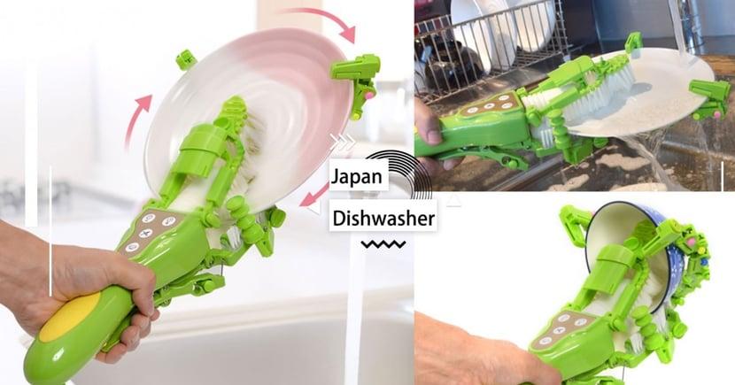 有誰比我懶!日本推出「手持式洗碗機」不沾水、泡泡就能洗乾淨~防手粗專用!