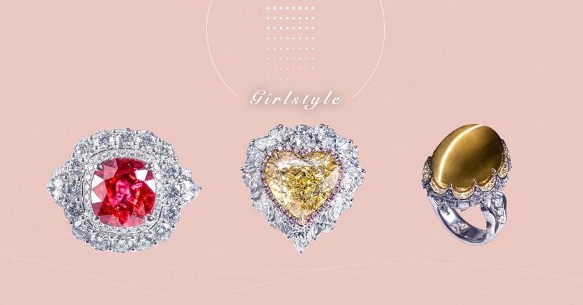 不用出國也可以拍珠寶~年度壓箱珠寶盛會 「花漾精靈 珠寶饗宴」珠寶精品拍賣會