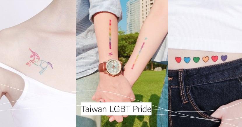 【同志大遊行2020】5款彩虹刺青貼紙推薦~讓彩虹更完整、愛無限大♡