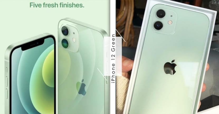 「iPhone12琉璃綠」仙氣爆棚逆勢成為熱門色~網友:實機顏色美過#海軍藍