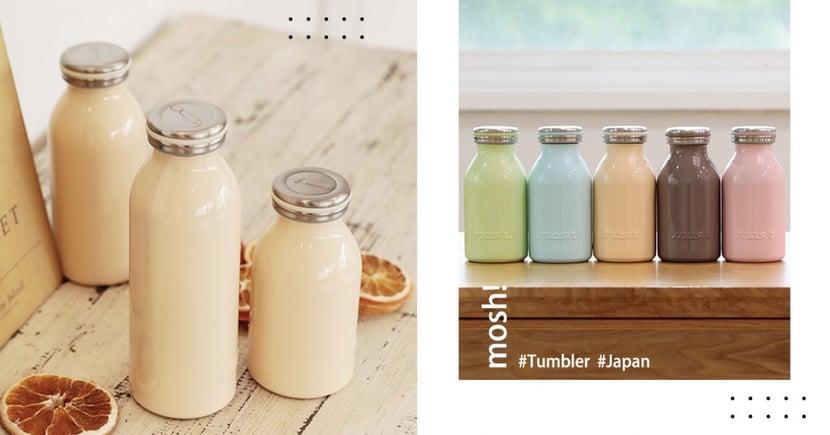日本「牛奶罐保溫瓶」太可愛!絕美5款馬卡龍色+極簡設計美翻~