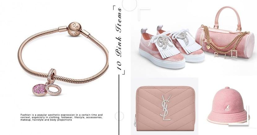 粉紅控注目!盤點10款「粉紅單品」時髦夢幻,一秒滿足妳的少女心