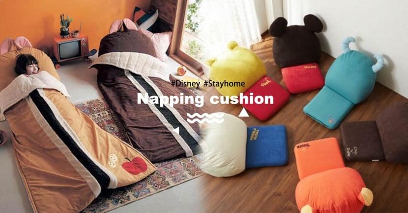 迪士尼「懶人午睡墊」超療癒!米奇、維尼坐墊攤開秒變溫暖小小單人床