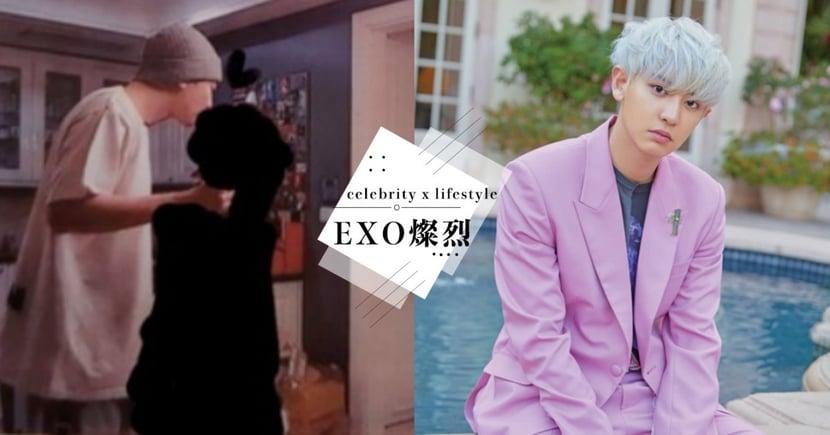 EXO 燦烈渣男行徑曝光!被前女友爆料:「交往3年出軌至少10次。從女藝人、舞者到空姐全都睡過。」