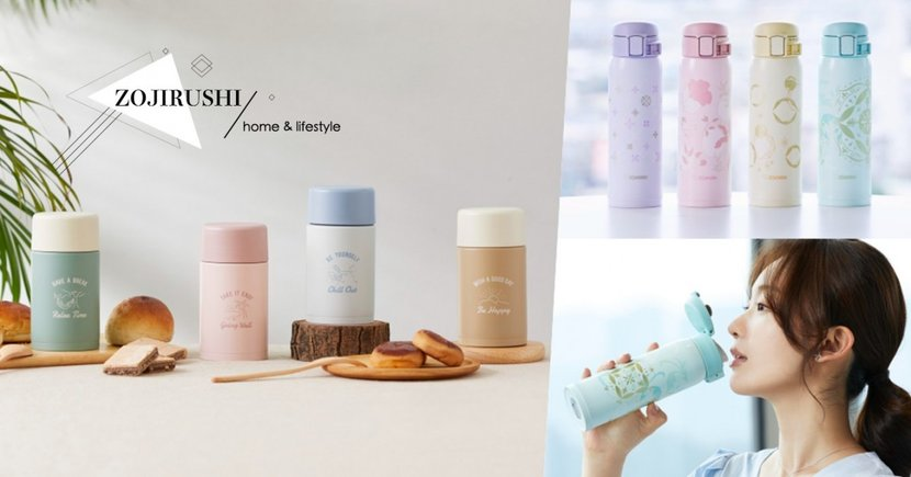 象印保溫瓶太美了!韓系小姊姊必備「花瓣粉嫩色」、「氣質奶茶色」秋冬必備的溫暖感用品♡
