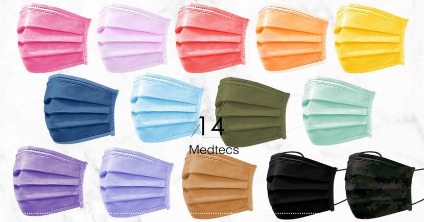14款彩色口罩一次收齊!美德醫療推出柔瑰粉、太平洋藍、薄荷綠色口罩~2款特殊色超必收