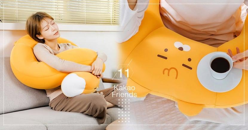 KAKAO FRIENDS推出萊恩U型抱枕!史上最可愛軟Q環抱,讓你追劇更舒適療癒~
