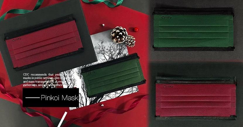 Pinkoi聖誕口罩開賣~2款#高級色「夜幕綠、聖誕緋紅」口罩打造不一樣的聖誕奢華感!