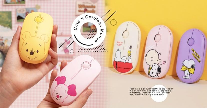 韓國超萌「無線滑鼠」!維尼、史努比等11款可愛主題滑鼠,小資女療癒必備~