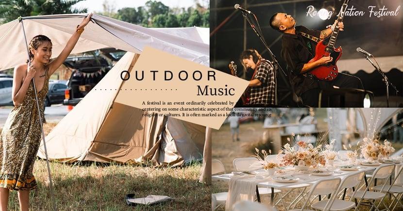 【2020最好玩露營】戶外控會失心瘋,醬子玩漂遊者森林音樂祭才夠潮♡20樂團、4大玩點奉上