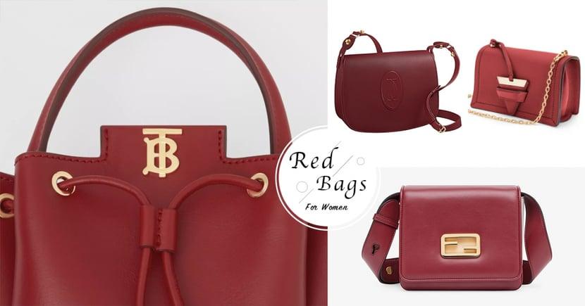 Cartier狩獵包經典回歸!精選7款「紅色精品包」從聖誕節一路背到過年都時髦
