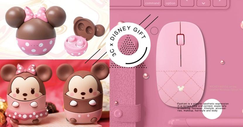 聖誕禮物就送#迪士尼3C!6款「粉色米妮、維尼3C小物」可愛又實用♡