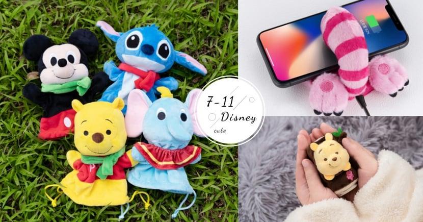 7-11最新迪士尼預購商品!小熊維尼束口袋、妙妙貓無線充電座、跳跳虎存錢筒~可愛到不行♡