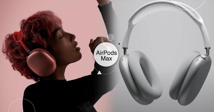 蘋果AirPods Max登場!Apple首款頭戴式降噪藍牙耳機,2020最後新品魅力大解析~